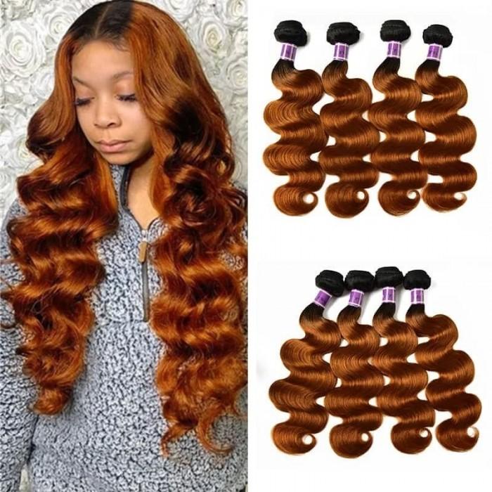 Incolorwig #TB30 Color Brazilian Virgin Hair Body Wave 4 Bundles Deals Human Hair Weave