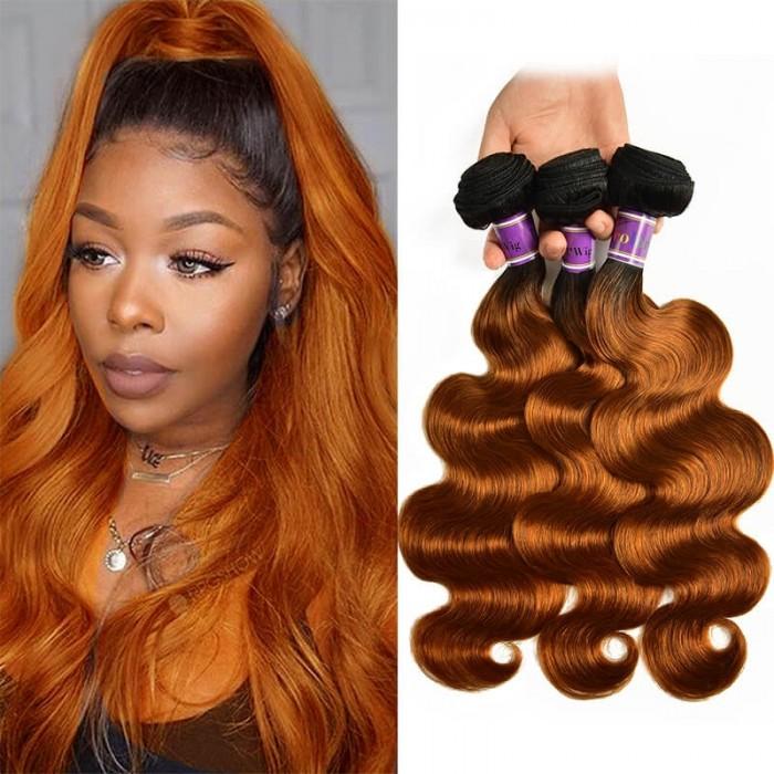 Incolorwig #TB30 Body Wave Human Hair 3 Bundles Hair Weave Peruvian Hair