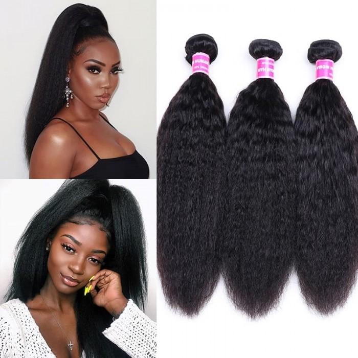 Incolorwig Kinky Straight Hair Bundles 3 Bundles 8-26 Inch 100% Human Hair Extensions Fast Shipping
