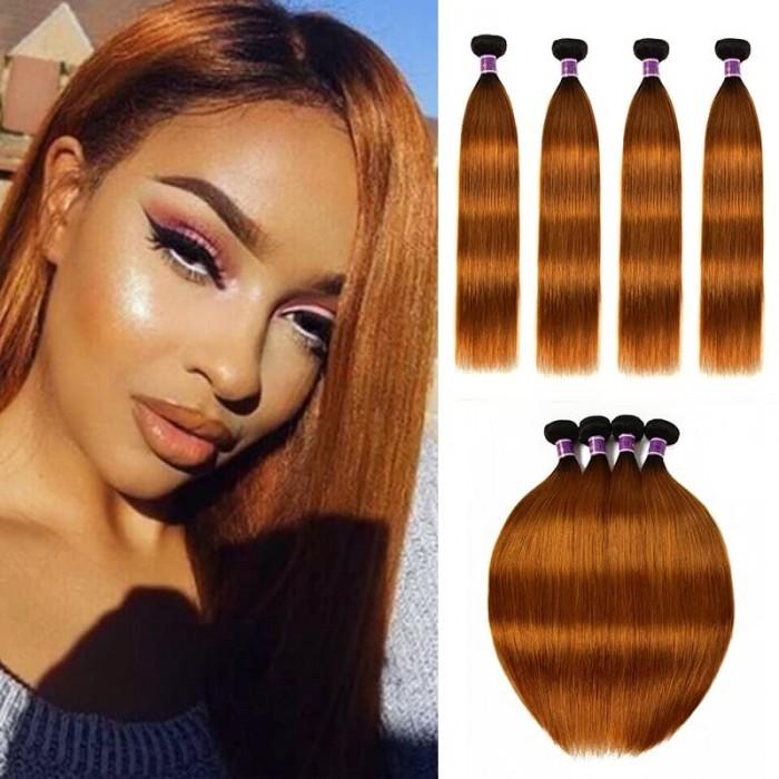 Incolorwig 100% Brazilian Hair #TB30 Color Stragiht 4 Bundles Deals Human Hair Weave