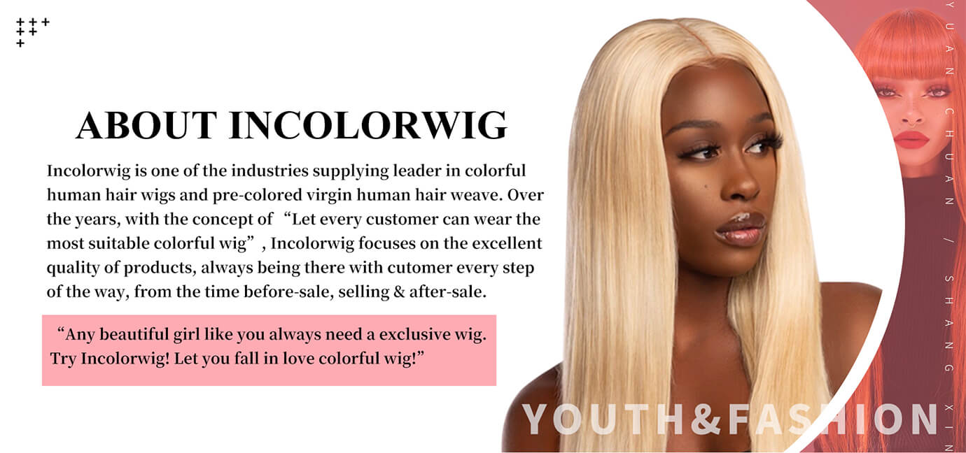 About Incolorwig Hair Mall