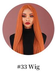 33 ginger wig